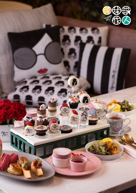 alice + olivia x Cha Bei afternoon tea set