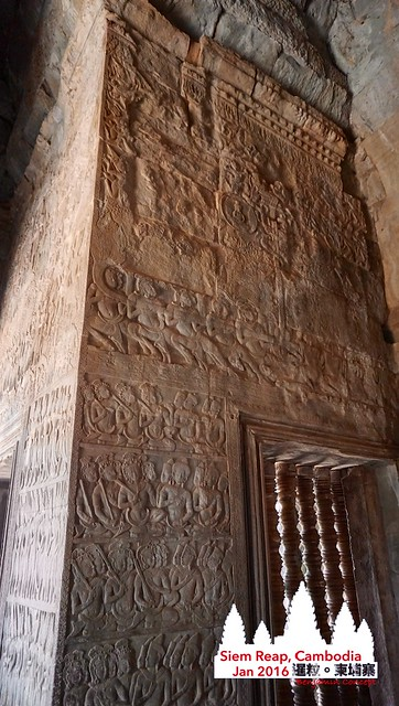 Cambodia 244