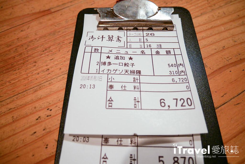 福冈美食餐厅 よかたい総本店 (28)