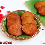 Adirasam