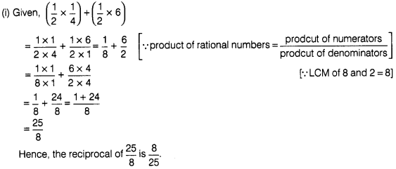 NCERT Exemplar Problems Class 7 Maths - Rational Numbers