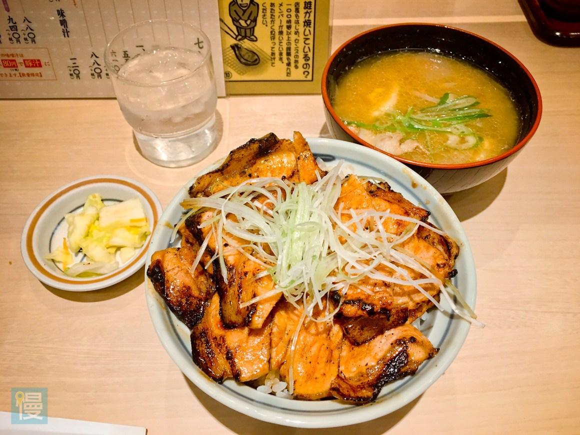 札幌美食推介-57