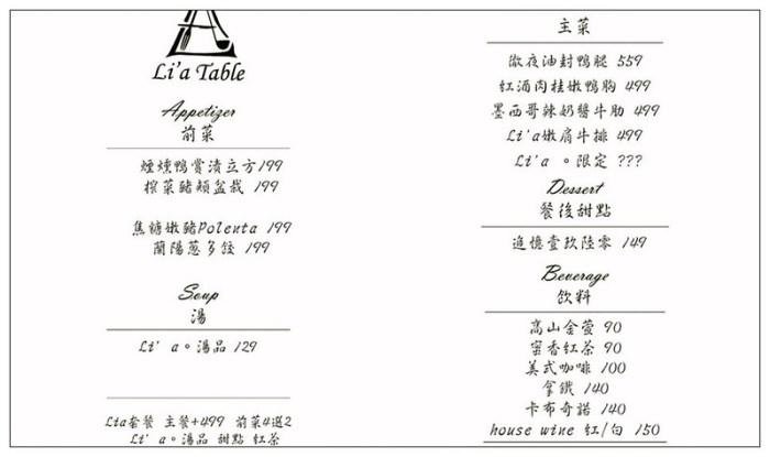 Li'a Table 27