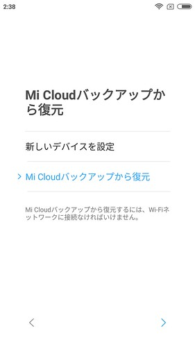 Screenshot_2017-08-28-02-38-15-877_com.miui.cloudbackup