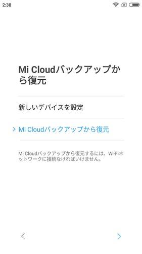 Screenshot_2017-08-28-02-38-15-877_com.miui.cloudbackup