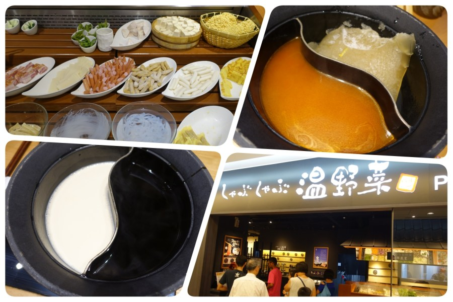 必吃鍋物,日式涮涮鍋,日式鍋物,桃園美食,火鍋,牛奶鍋,私廚火鍋,蒙古鍋,韓國年糕火鍋 @VIVIYU小世界