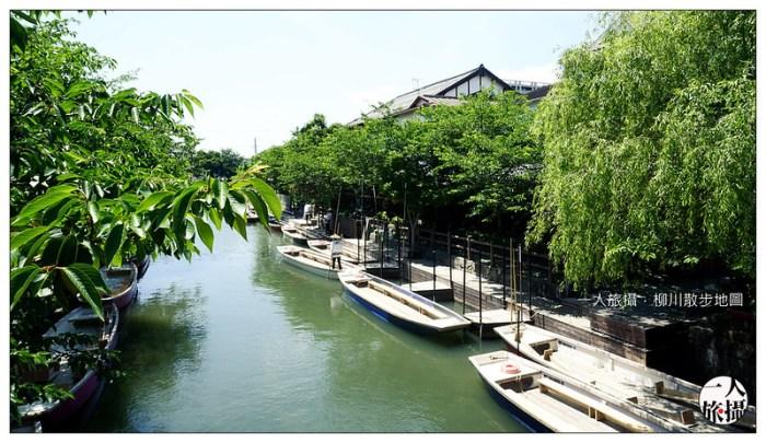 柳川散步地圖 06