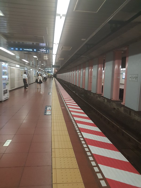 Tokyo Oedo Line