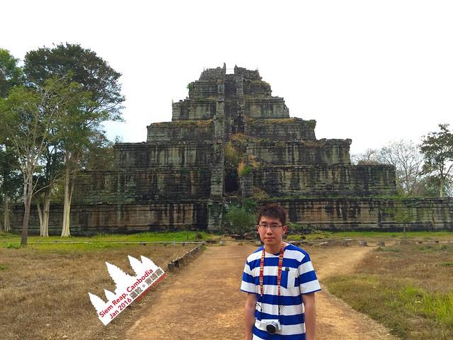 Cambodia 638