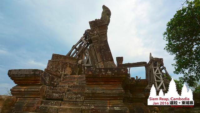 Cambodia 559