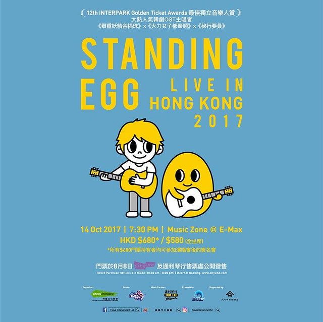Standing Egg Live in HK 2017