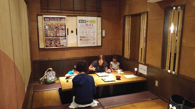 だいこんの花美里店 Daikon no Hana