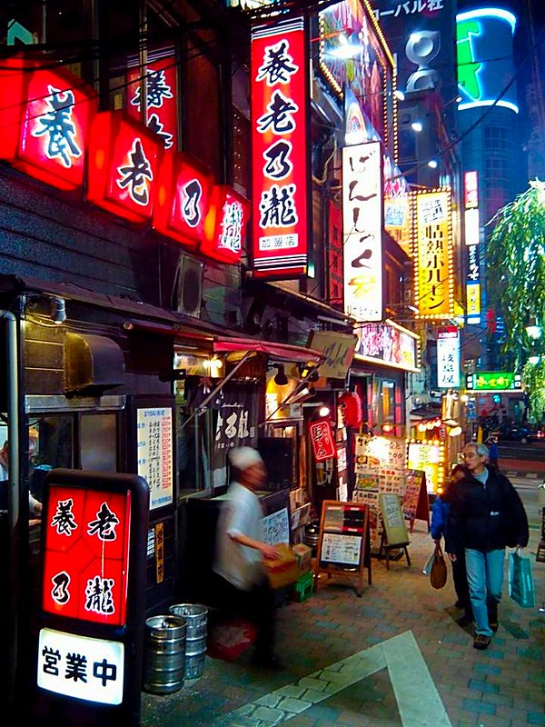 Japanese Restaurants Near My Location