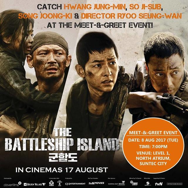 The Battleship Island Singapore