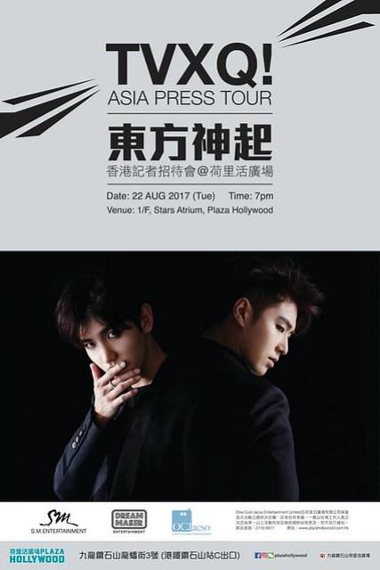 TVXQ PRESS TOUR