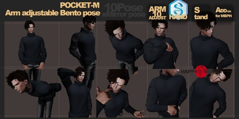 [HD]Arm adjustable Bento pose POCKET-M 2048