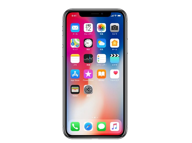 iPhone_X_-_Apple(日本)