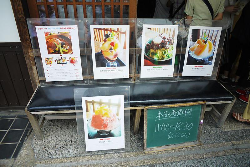 岡山三宅商店