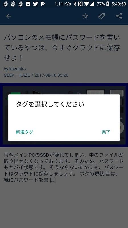 Screenshot_20170810-054050