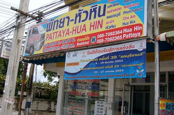 pattaya_to_hua_hin_minivan