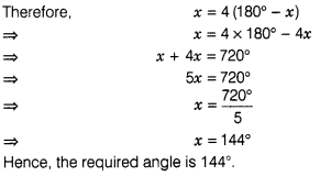 ncert-exemplar-problems-class-7-maths-lines-and-angles-15s