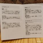 IMG_20170815_074950