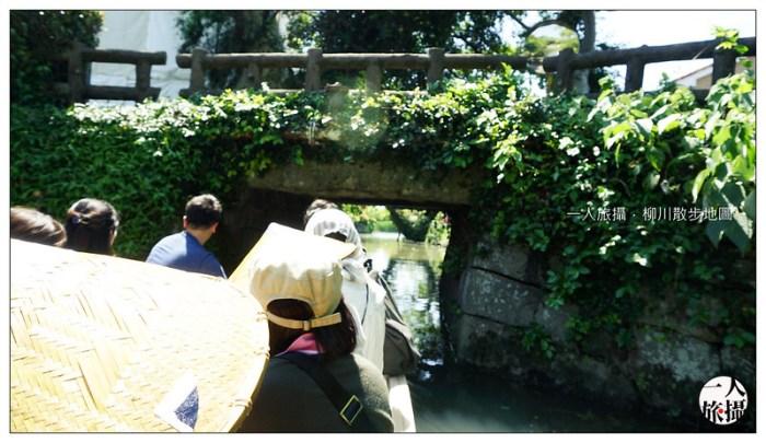 柳川散步地圖 18