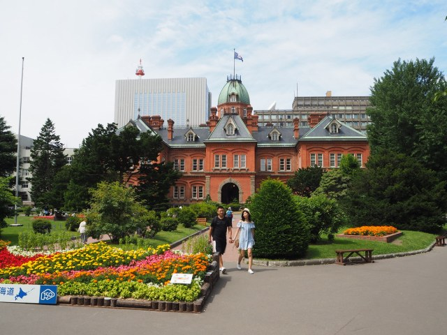 Former Hokkaido Government Office (The Red Brick)