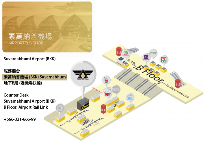 airportels-counter-bkk