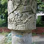 """Denkmal """"Zur Geschichte der deutschen Arbeiterbewegung"""""""