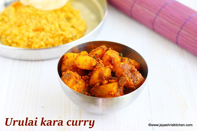 Urulai-kara curry