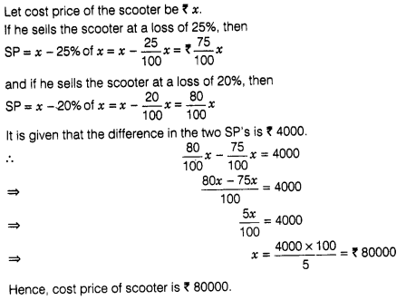 ncert-exemplar-problems-class-7-maths-comparing-quantities-111s