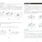 Potensic F181H 4CH 6Axisドローン 説明書5