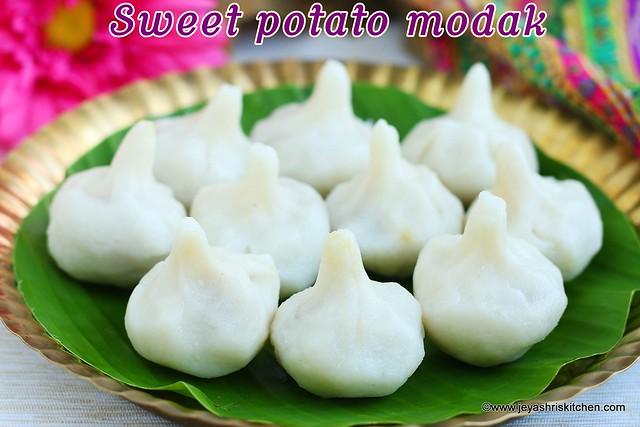 Sweet potato kozhakattai