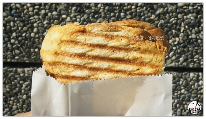toast-haunt 05
