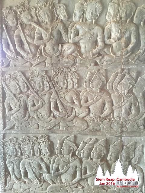 Cambodia 258