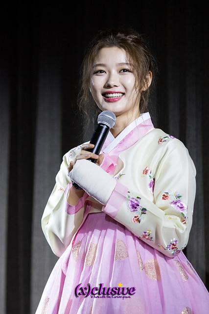 Kim You Jung 3