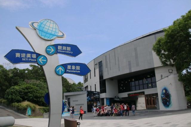 南瀛天文館 (2)