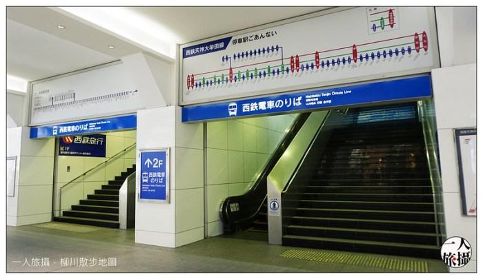 柳川散步地圖 02