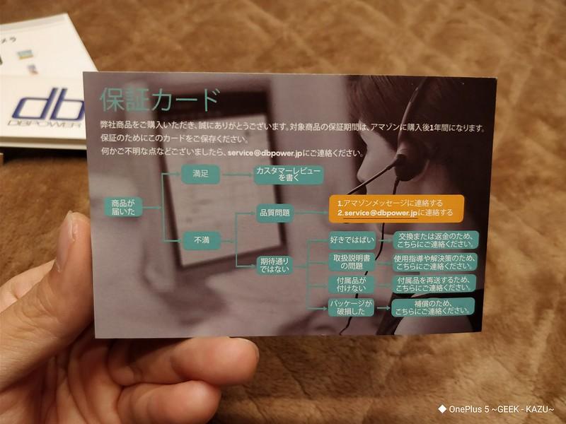 DB POWER WIFI USB 内視鏡11