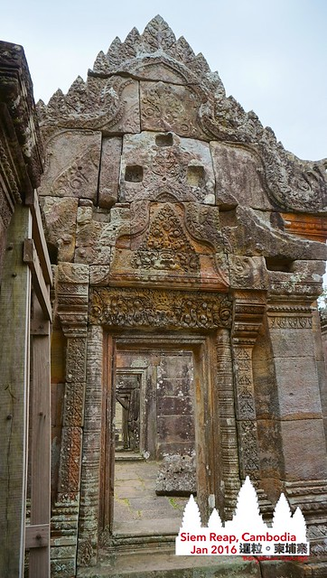 Cambodia 575