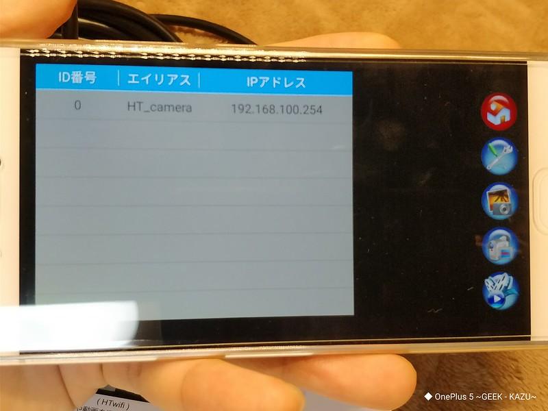 DB POWER WIFI USB 内視鏡29