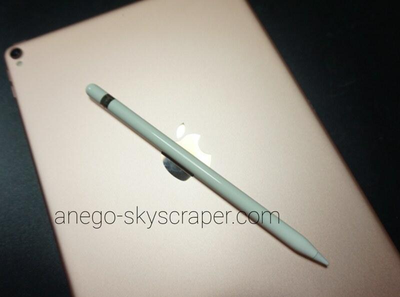 iPad Pro とペンシル