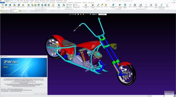 Thiết kế với ZWSOFT ZW3D 2014 32BIT 64BIT