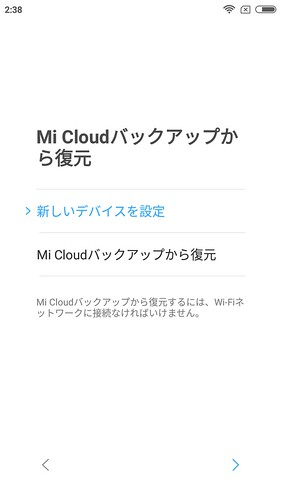 Screenshot_2017-08-28-02-38-19-451_com.miui.cloudbackup