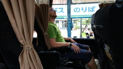 Bus: Matsuyama - Osaka