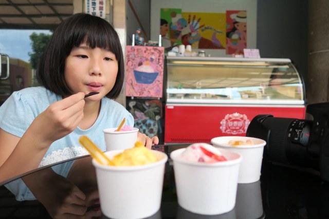 益香圓義式冰淇淋 (12)