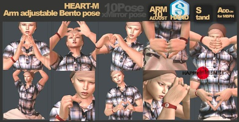 [HD]Arm adjustable Bento pose heart-M 2048