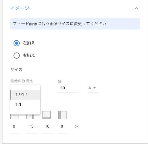 スクリーンショット 2017-08-26 0.50.22