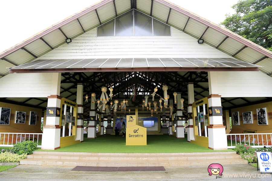 Singha Park,singha park 清萊,singha park聖獅公園,泰國旅遊,泰國泰北,清萊府,清萊景點,聖獅公園,辛哈公园,辛哈公園,辛哈农场 @VIVIYU小世界